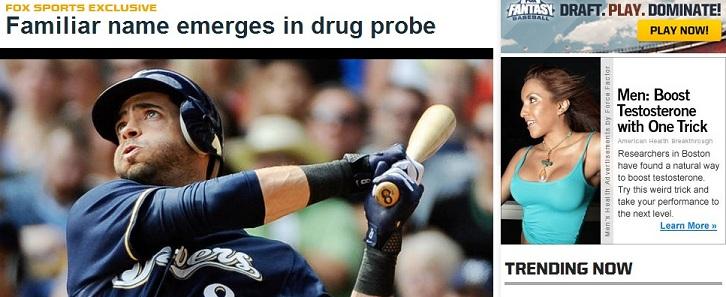 Pretty tough to miss the irony here, huh? (Photo courtesy of foxxports.com)